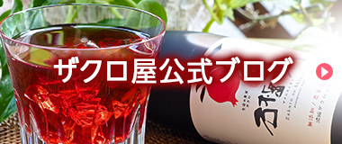 エイジングケア店専用facebookページ